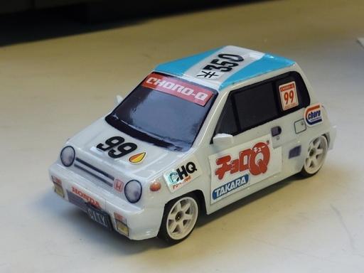P1130929.JPG